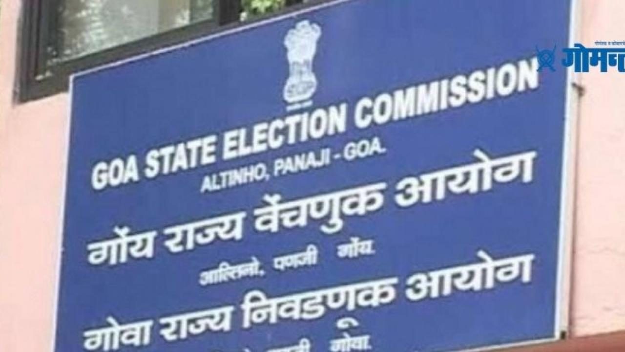 Goa State Election Commission has again postponed the elections to the Panaji city corporation