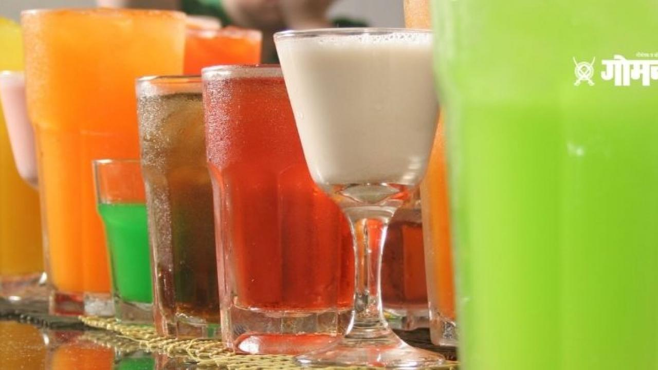 This drink that you like can cause health problems