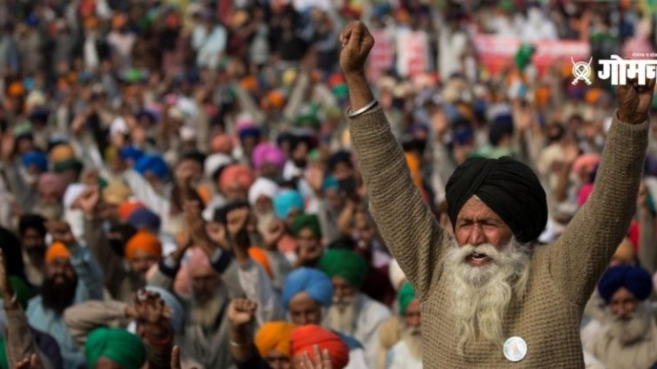 Protesting farmers to celebrate Anti-Repression Day and Turban Handling Day