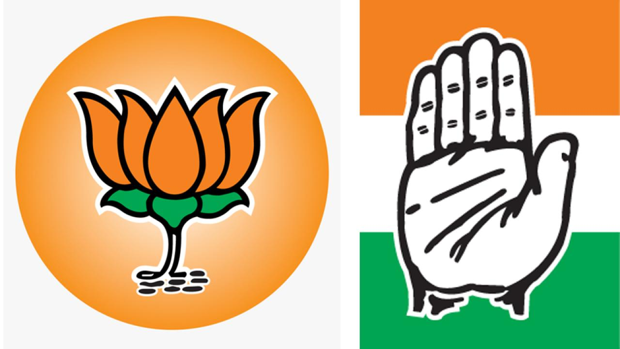 Bjp blame on Congress for misleading public
