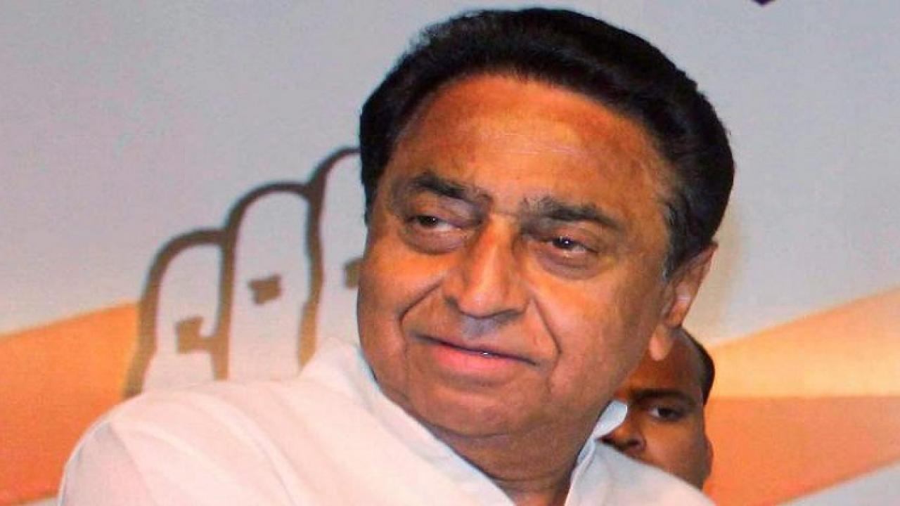 Election commission sent a notice to kamalnath