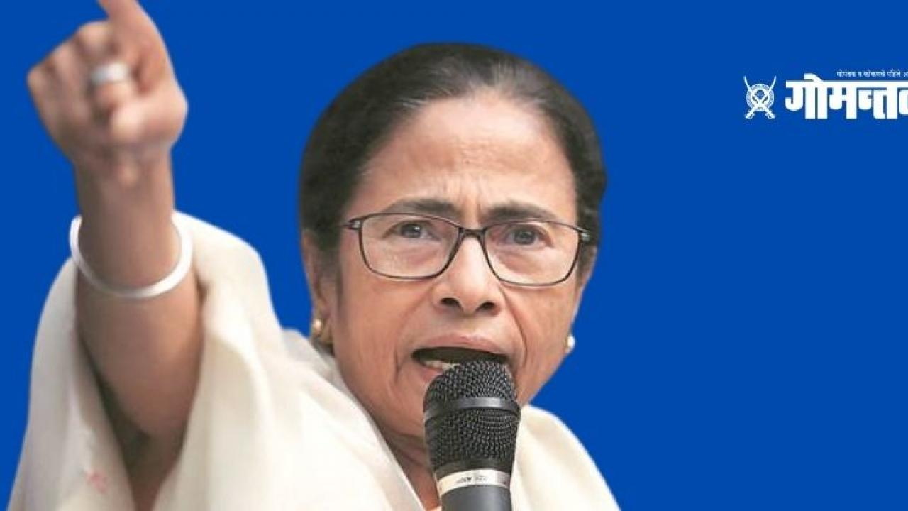 The country needs four capitals demanded Mamata Banerjee