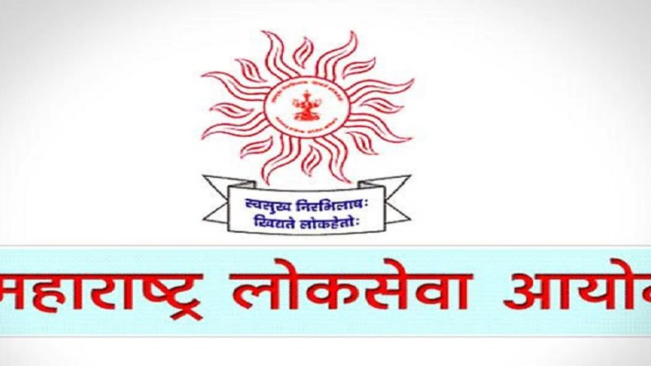 Maharashtra Public Service Commission MPSC on Monday announced revised dates for state civil service prelims examination