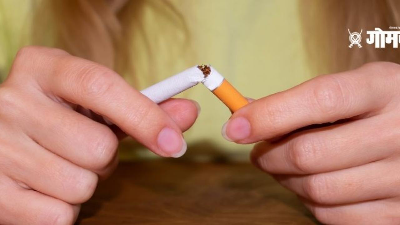 No Smoking Day 2021 Try these things to quit smoking