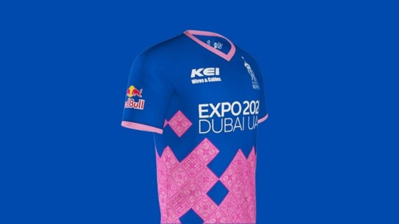 IPL 2021 Rajasthan Royals launch new jersey in royal style VIDEO