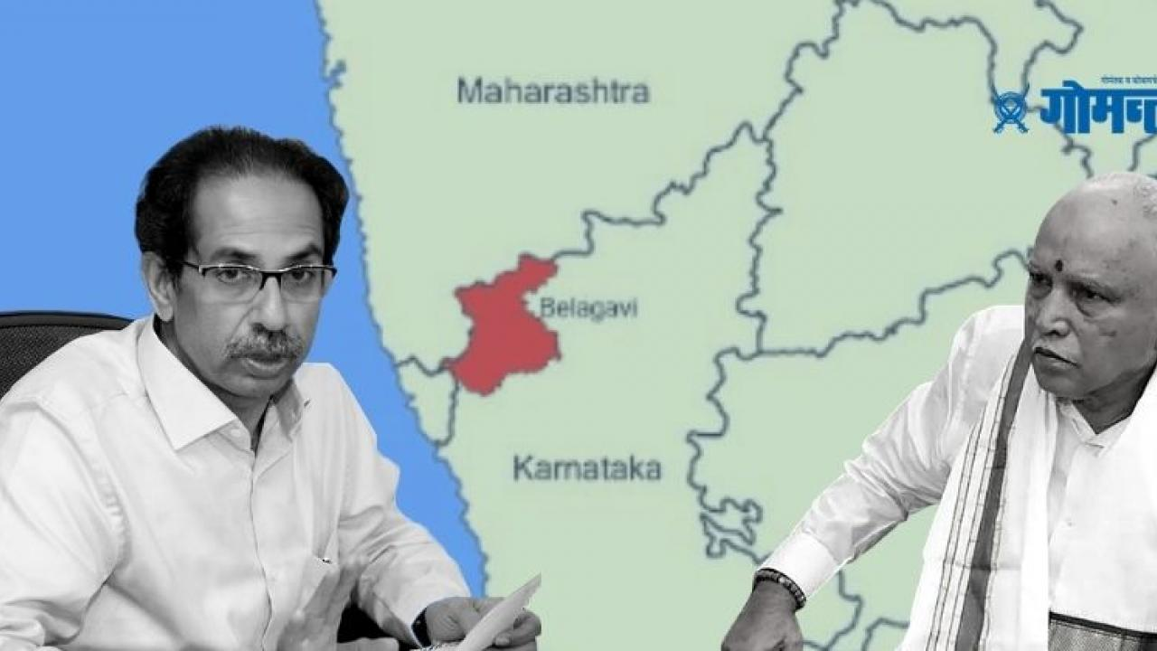 Maharashtra CM Uddhav Thackeray to chair a meeting of High Power Committee constituted for the border dispute with Karnataka