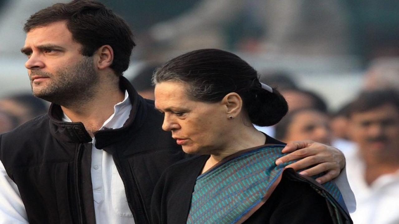 Sonia Gandhi and Rahul Gandhi will stay in South Goa for a week