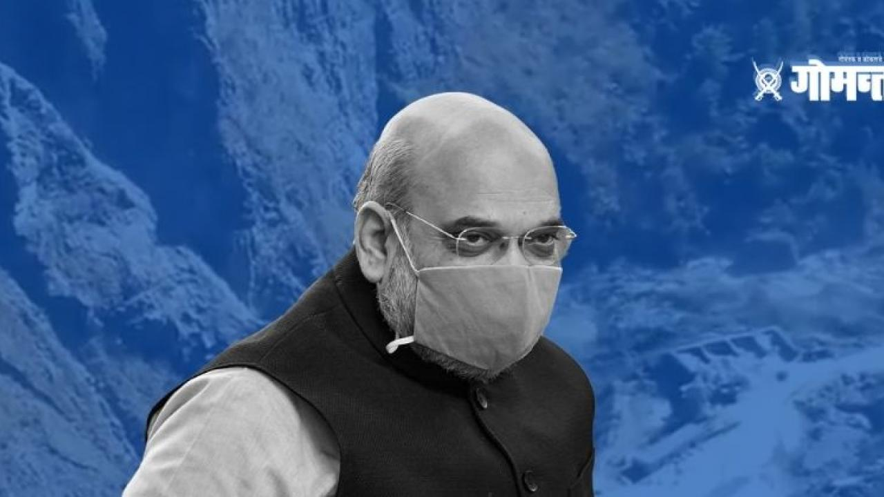Union Minister Shah visit to Goa canceled due to Uttarakhand glacier tragedy