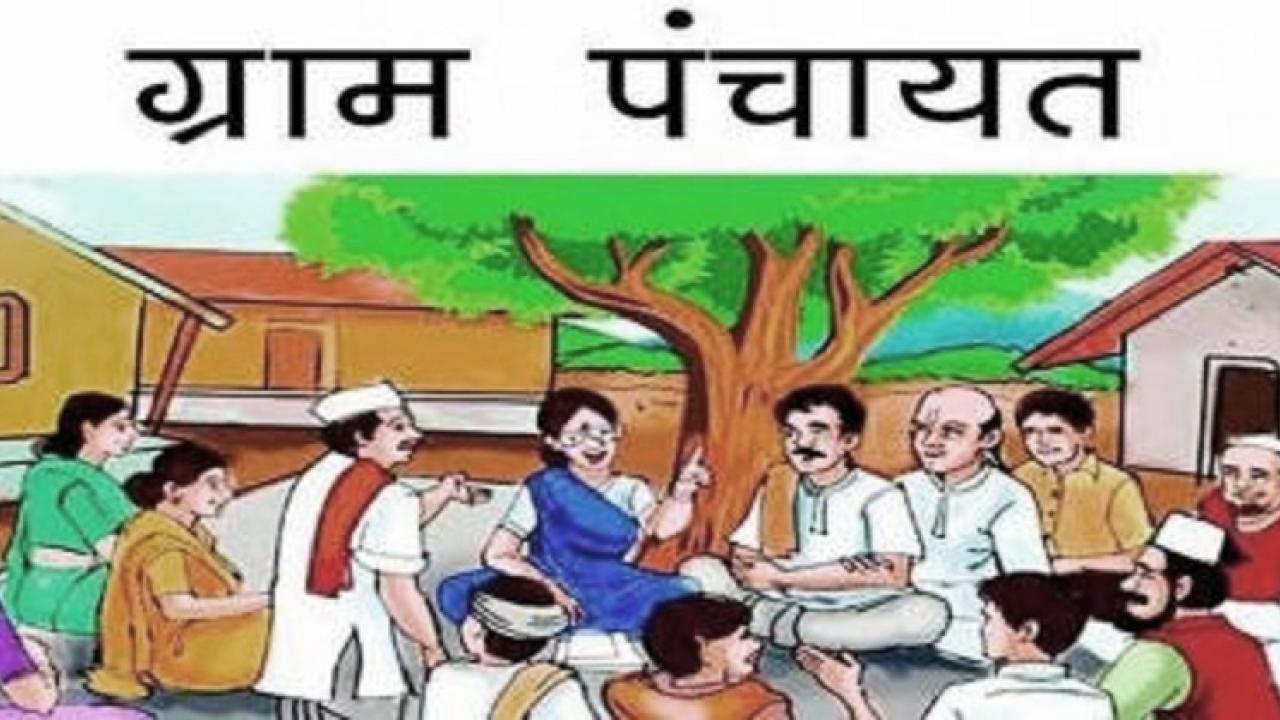 The same cadre will be implemented for Panchayats in Goa from January 1