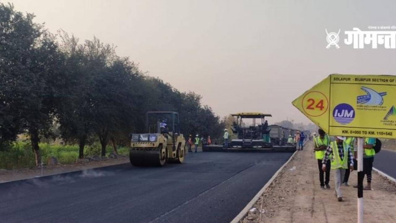 NHAI completed 25km of road in just 18 hours registered in Limca book of record