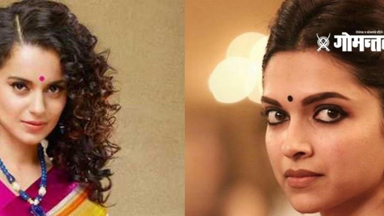 Kangana trolls Deepika Know the reason