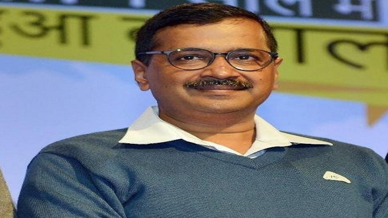 Arvind kejarival will set up a Konkani Academy in Delhi