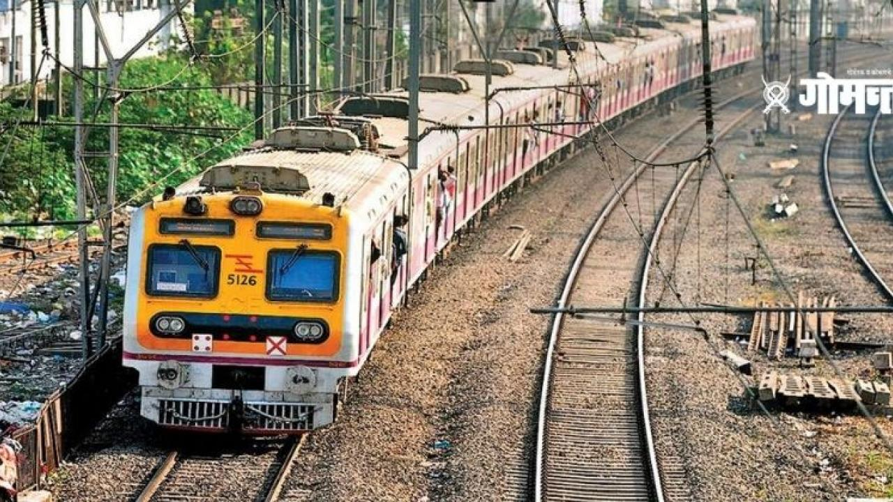 Maharashtra government allows local trains for general public from February 1