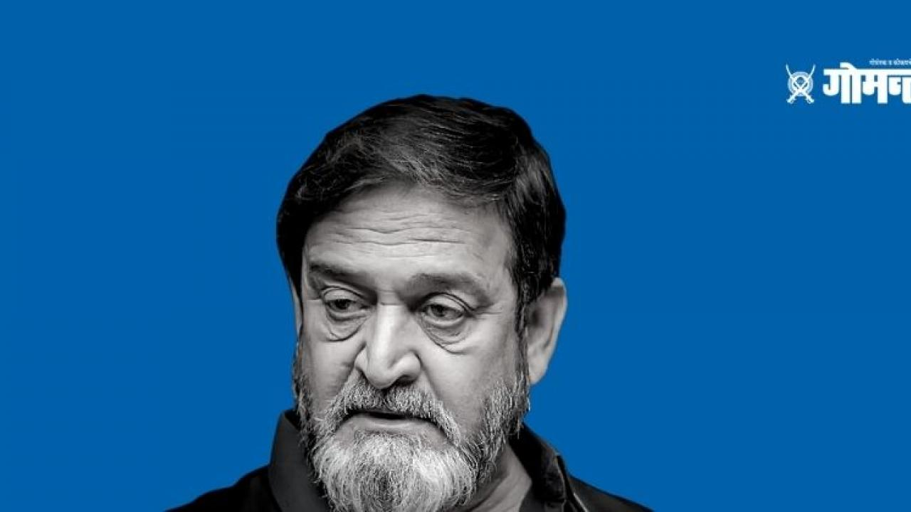Non cognizable offence has been registered at yavat police station in pune against actor mahesh manjrekar