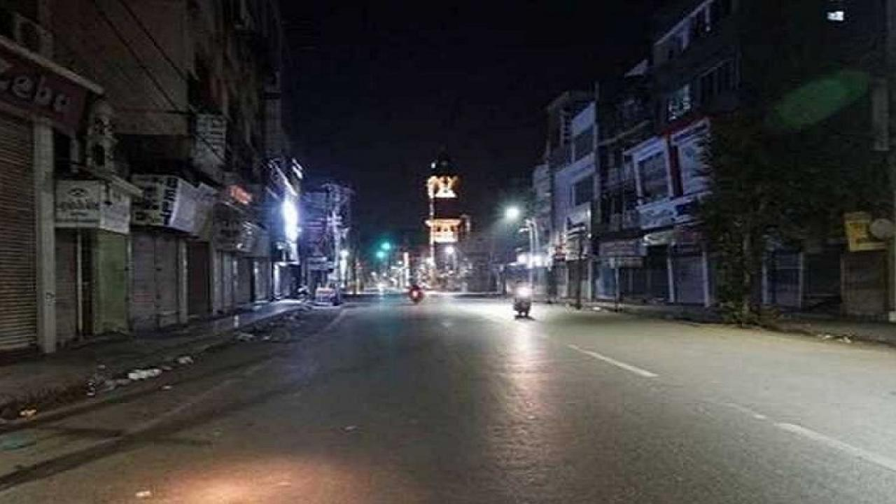What exactly is the reason for imposing night curfew