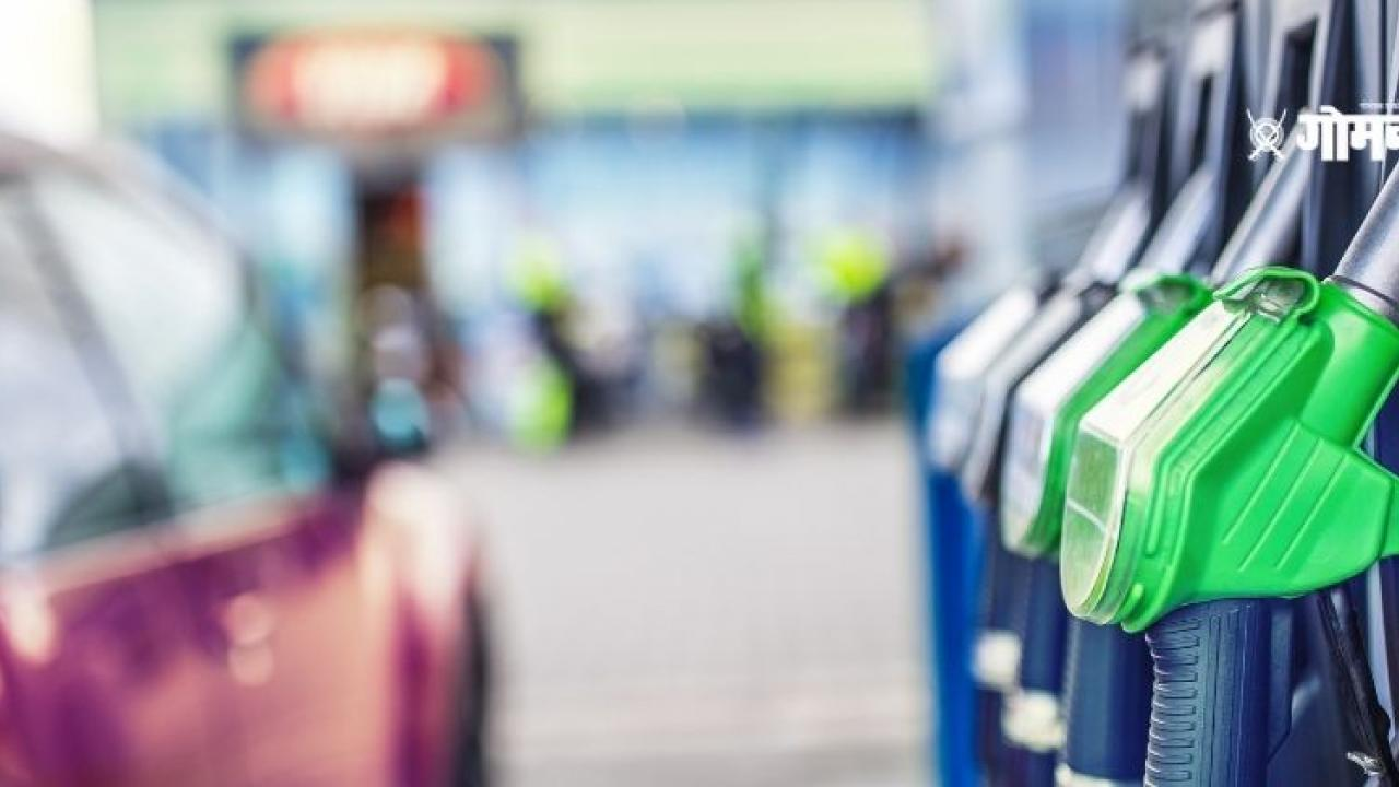 Find out the prices of petrol diesel in your city The city has the highest petrol diesel rates in India