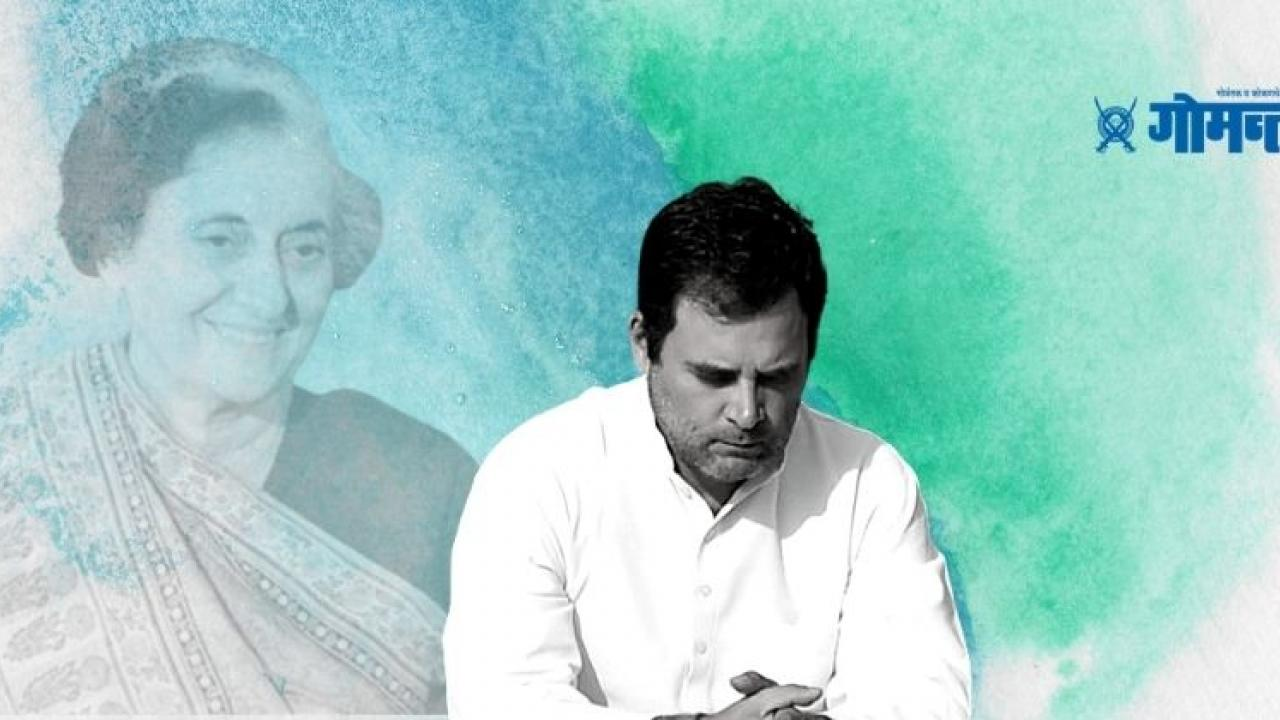 The emergency imposed during the Indira Gandhi era is a big mistake Rahul Gandhi's big statement