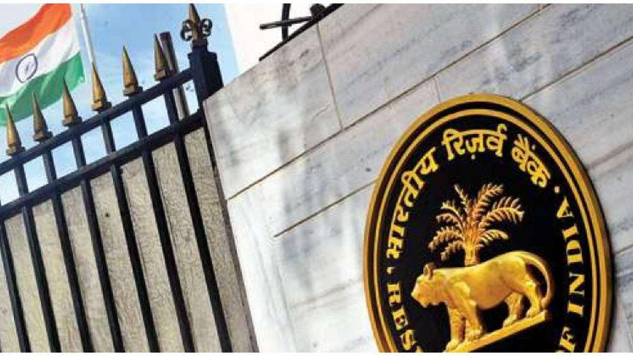 Reserve Bank of India decides to not change repo and reverse repo rate