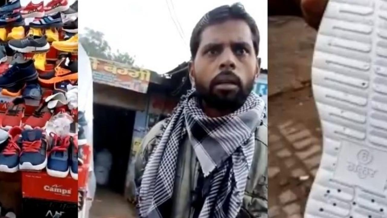 Bajrang Dal leader has filed an FIR against a Muslim shopkeeper for selling 'Thakur brand shoes