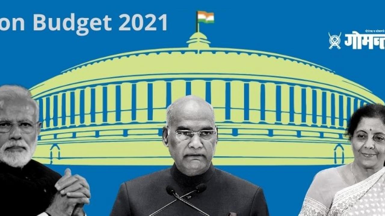 Union Budget 2021 New farm laws are for the benefit of farmers said President Ram Nath Kovind during his presidential address to the parliament