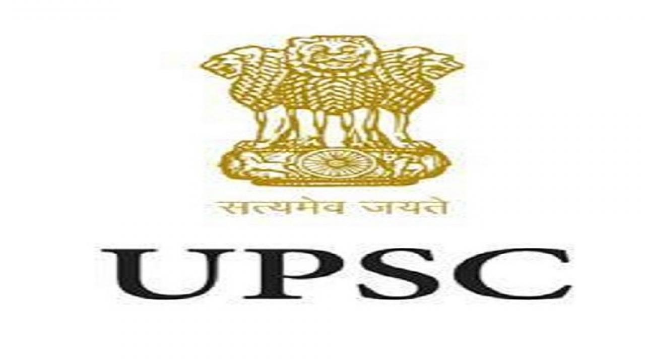 General  UPSC pre-exam results announced
