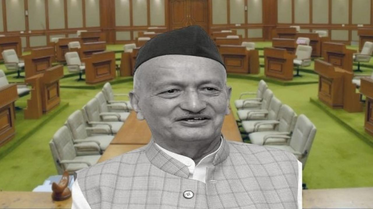 Goa Accounts Bill approved by Governor Bhagat Singh Koshyari