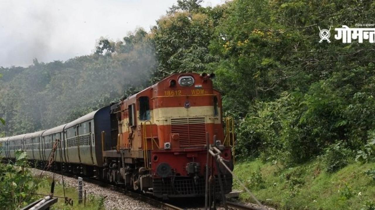 10 per cent discount on train ticket booking