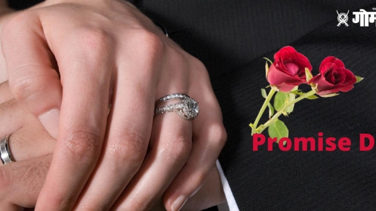 Promise Day 2021 Make these 5 promises to your partner and enrich your relationship
