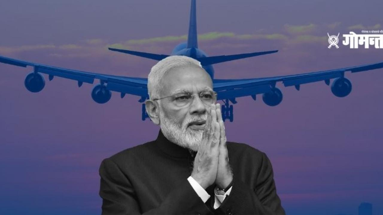 PM Modi will visit Tamil Nadu and Kerala on 14th February
