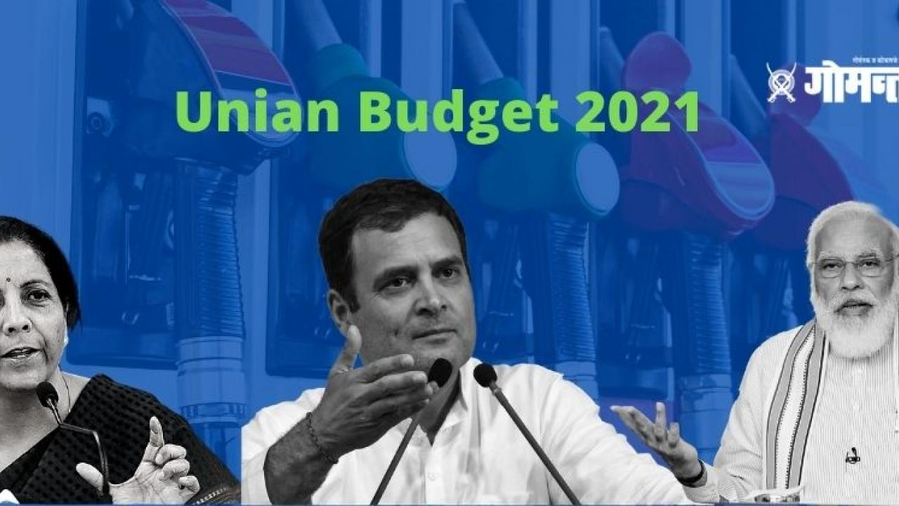 Rahul Gndhi The Modi government Spoiled the countrys budget
