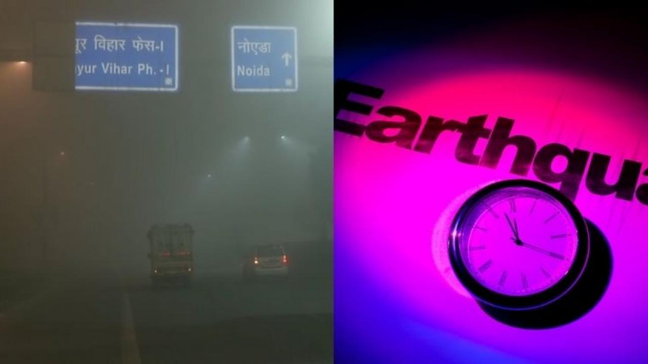 An earthquake of magnitude 6.3 on the Richter scale hit Tajikistan yesterday And today fog this morning in delhi