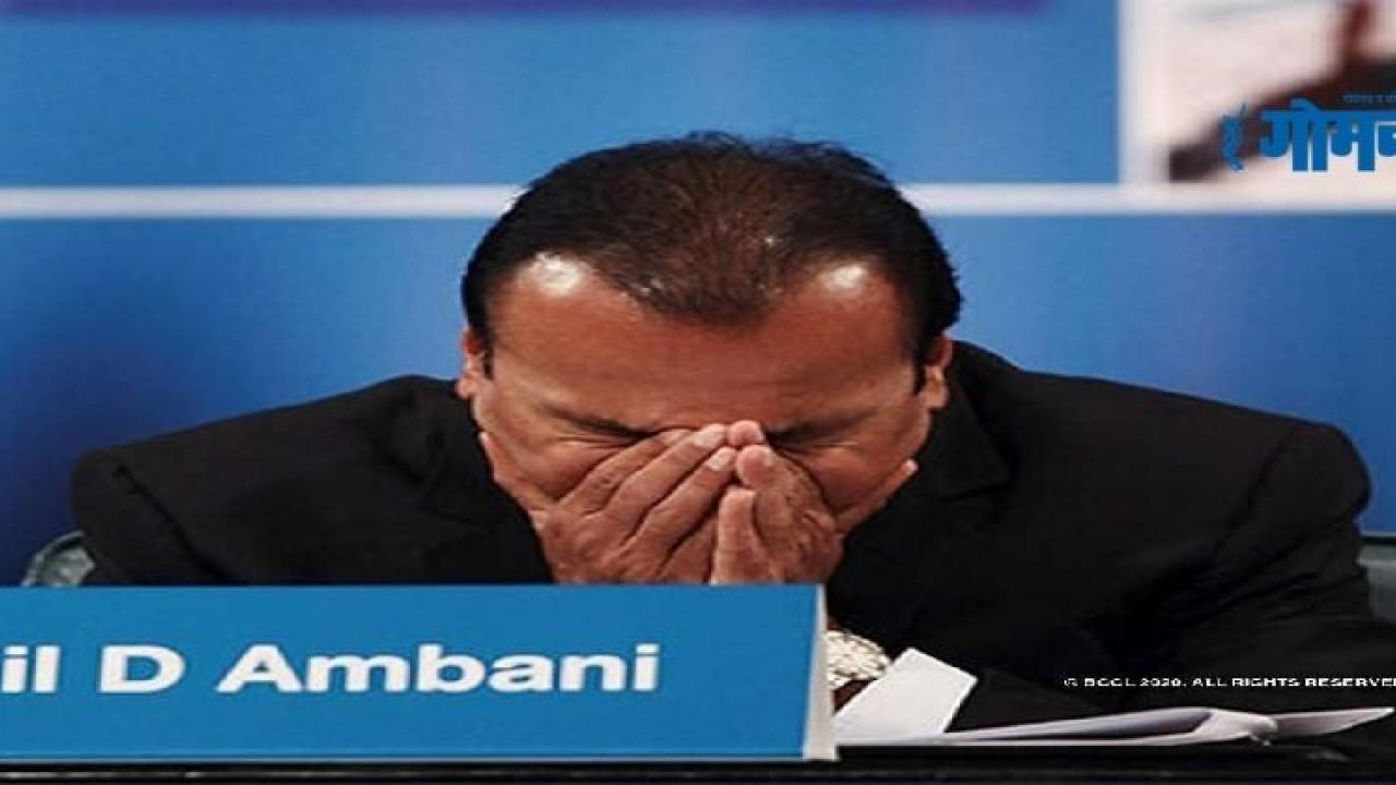 Anil Ambani Reliance Capital in defaults for 49th time