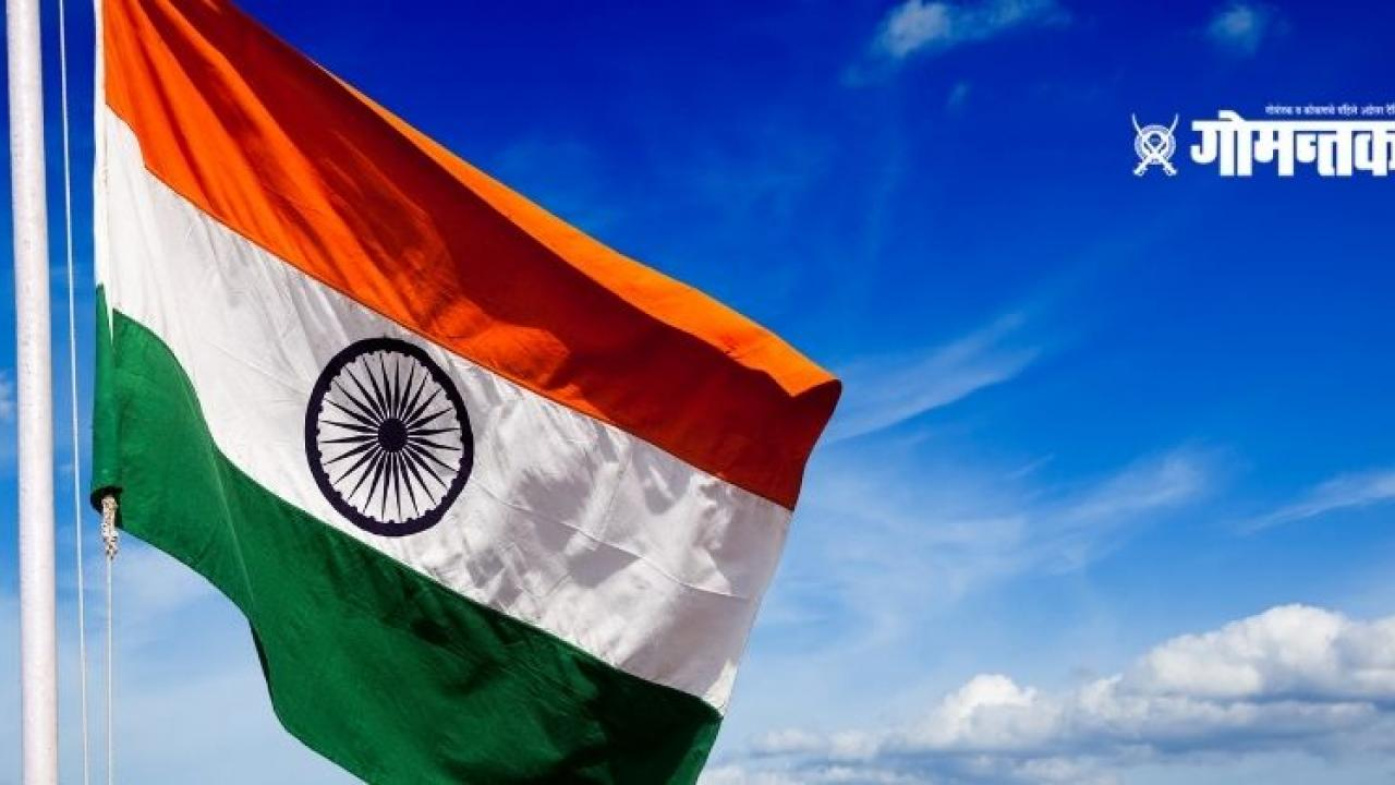 Under the concept of Desh Pratham the tricolor will be hoisted