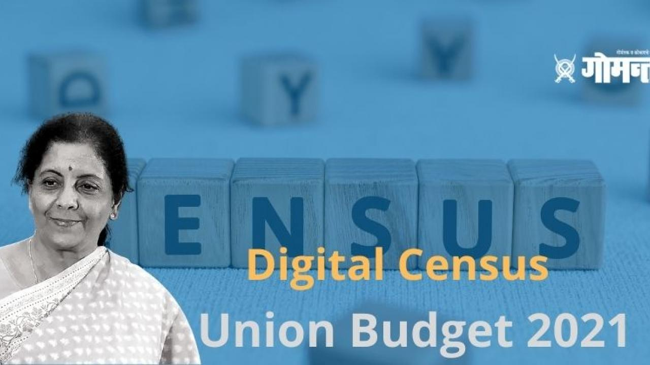 Union Budget 2021 Digital census will be conducted for the first time in India