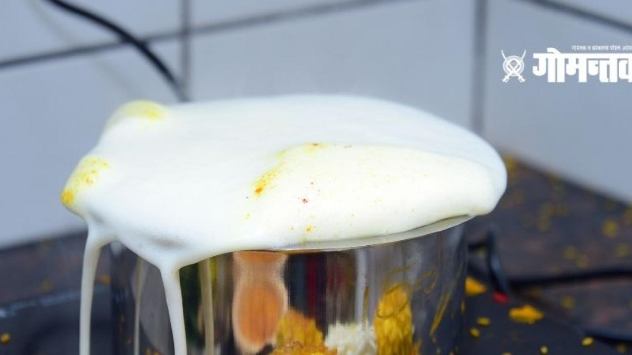 You are spoiling the health of your family by boiling milk frequently