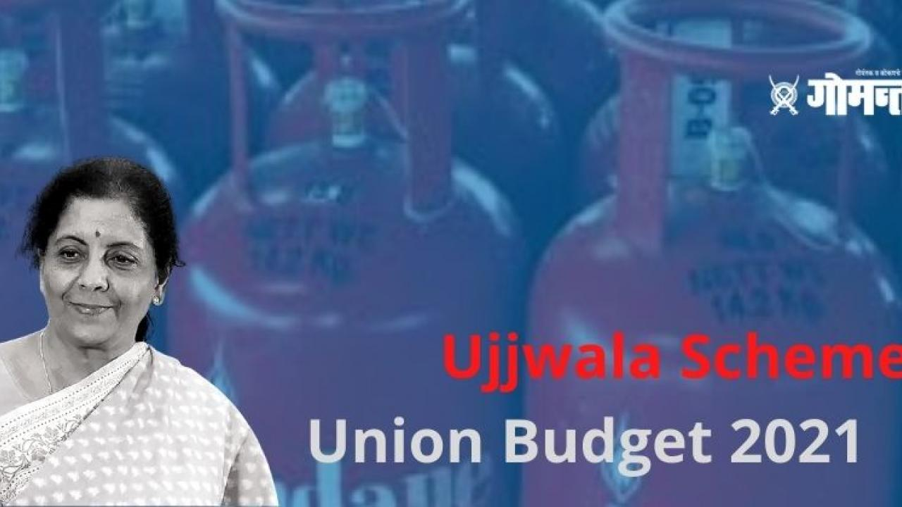 Union Budget 2021 Ujjwala scheme will be expanded to over 1 crore more beneficiaries