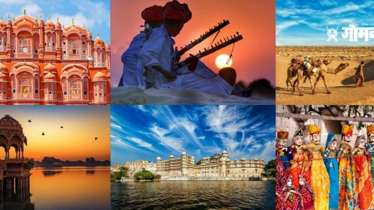 Indian Railway announced special tourist packages for Rajasthan