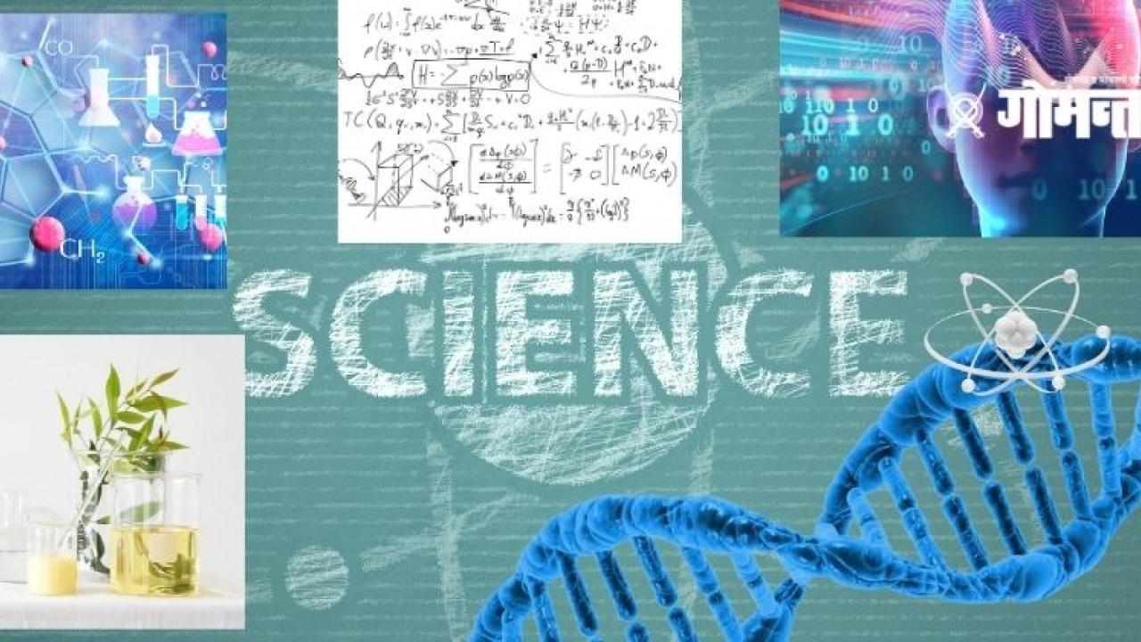 Preparations for Science Festival in Goa begin Senior scientists will interact with students