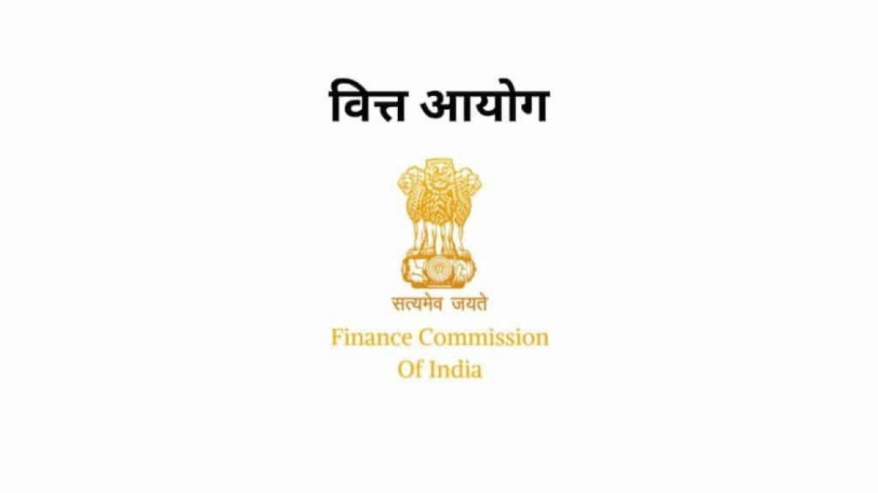 finance commission