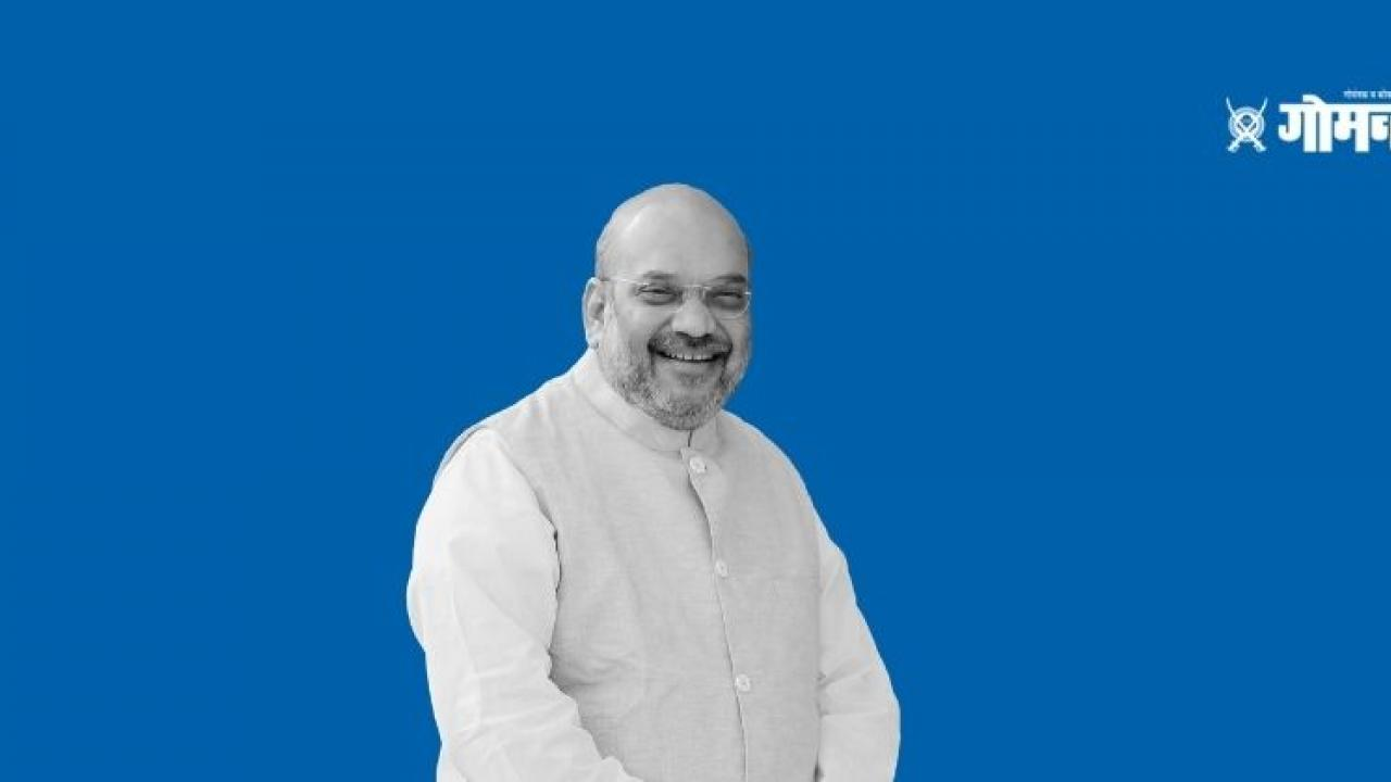 Union home minister Amit Shah to visit Belgaum in Karnataka today