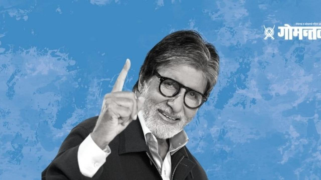 Amitabh Bachhan health deteriorated Possibility to undergo surgery