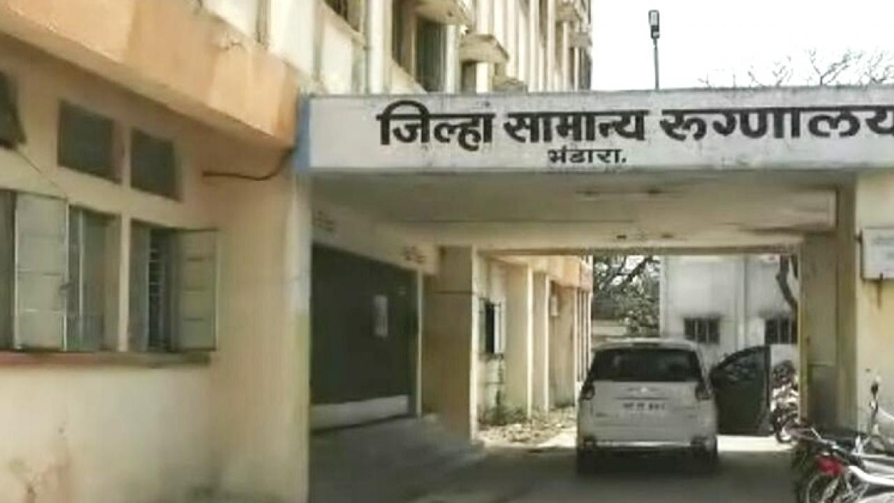 Bhandara Hospital Fire high level investigation into the fire at Bhandara district hospital in Maharshtra that claimed the lives of 10 newborns