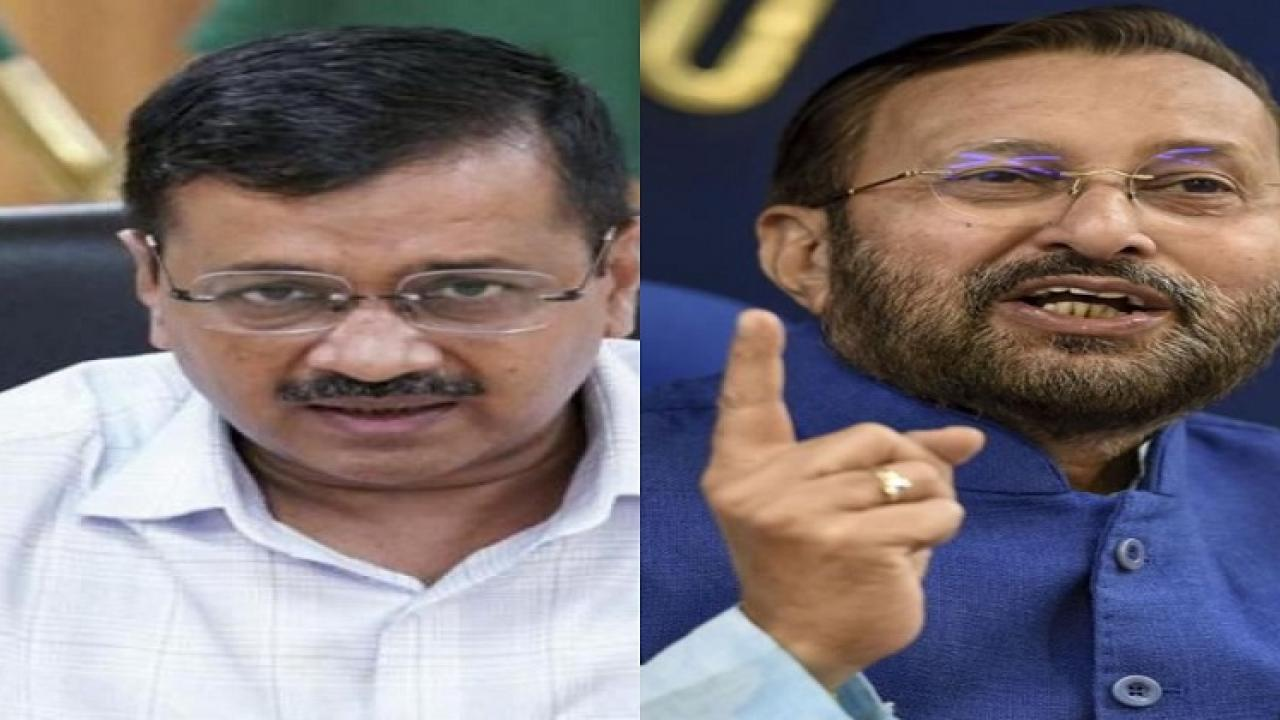 arvind kejriwal and prakash javdekar clashes on environmental issues