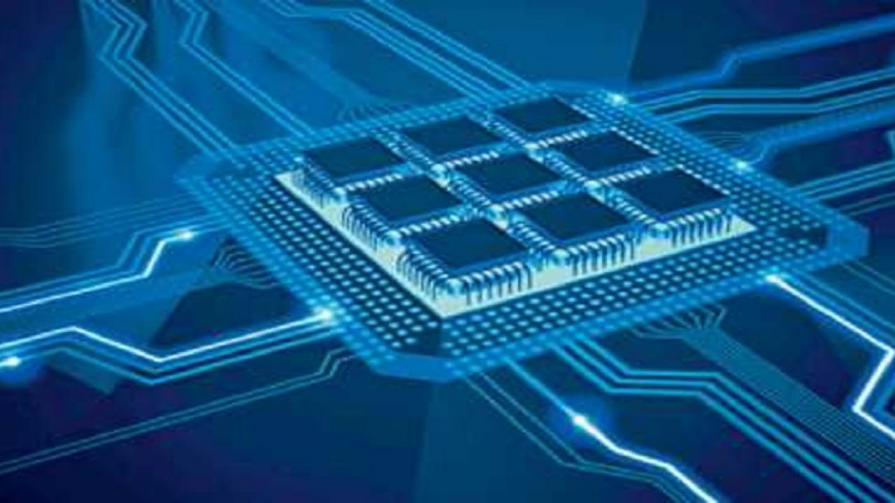 The worlds first successful experiment China made light based quantum computer