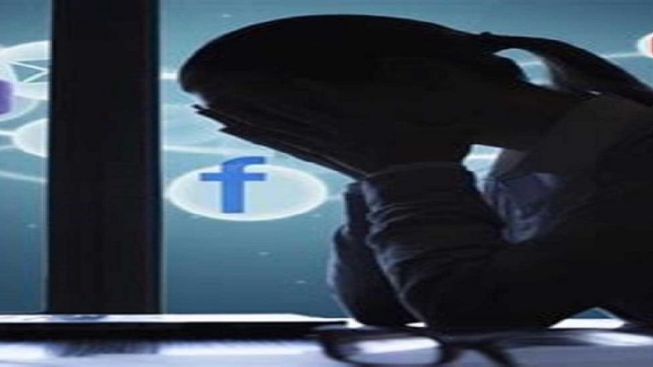 An accused arrested who robbed a person for 76000 through fake facebook account