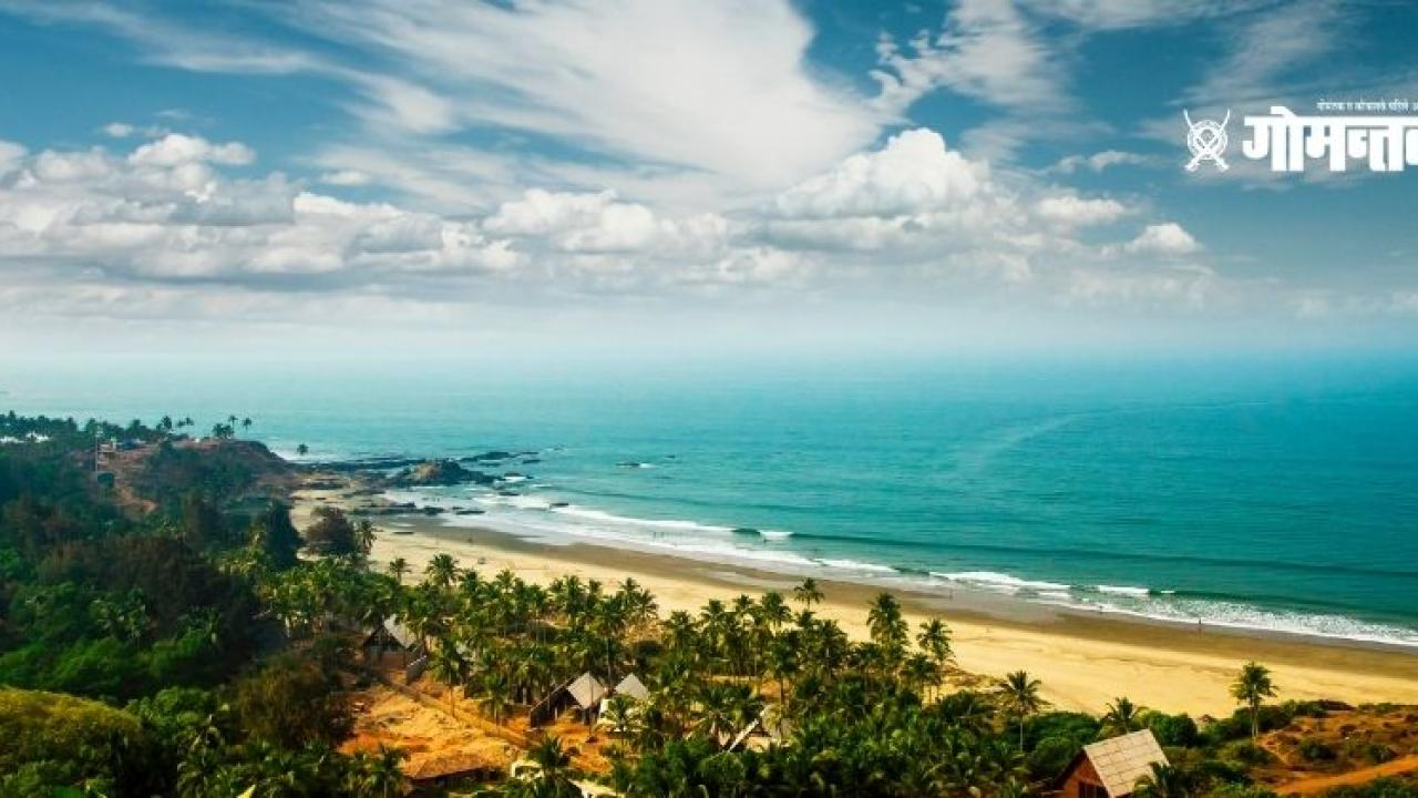 National Tourism day Goa to focus on agro eco tourism