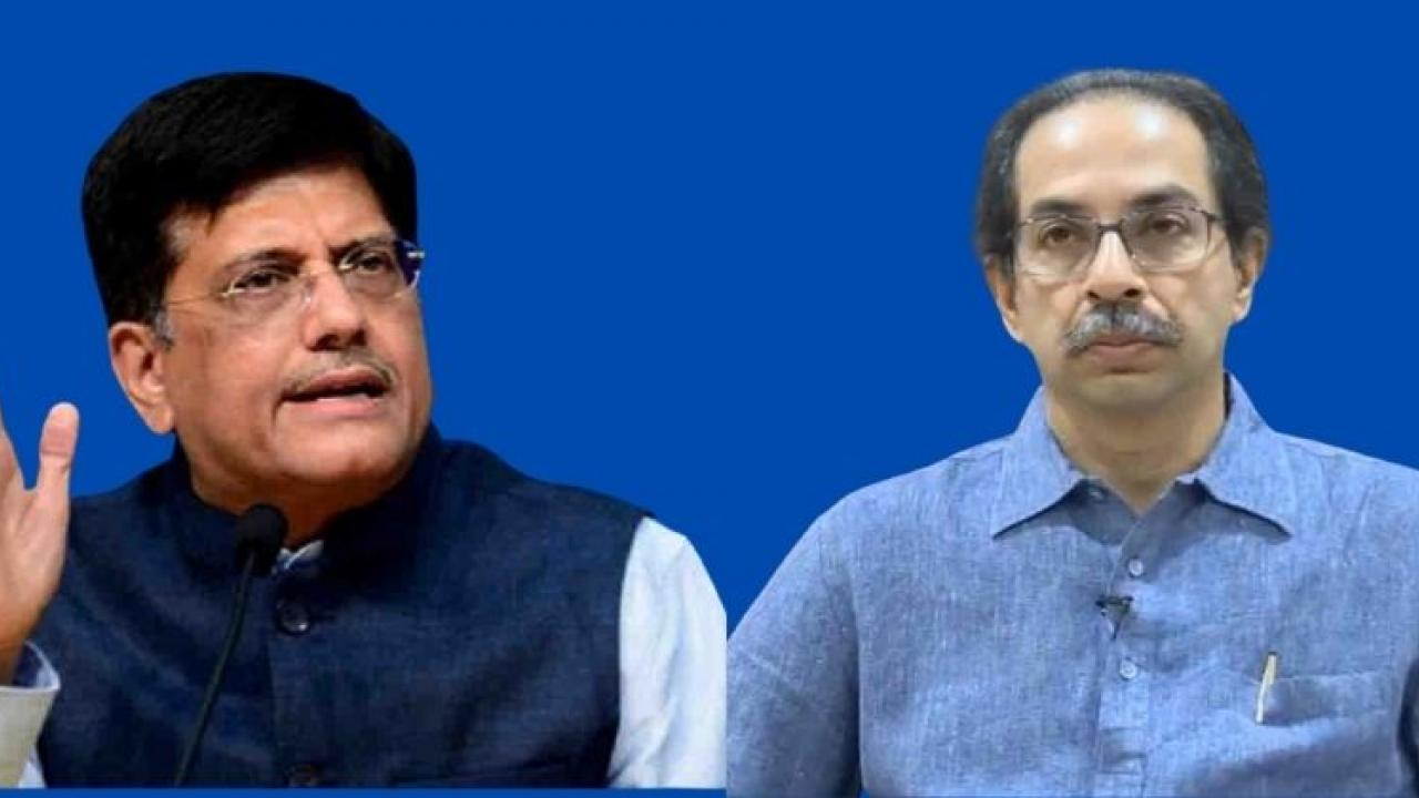 Uddhav Thackeray should stop the daily dose of shameless politics  Piyush Goyal