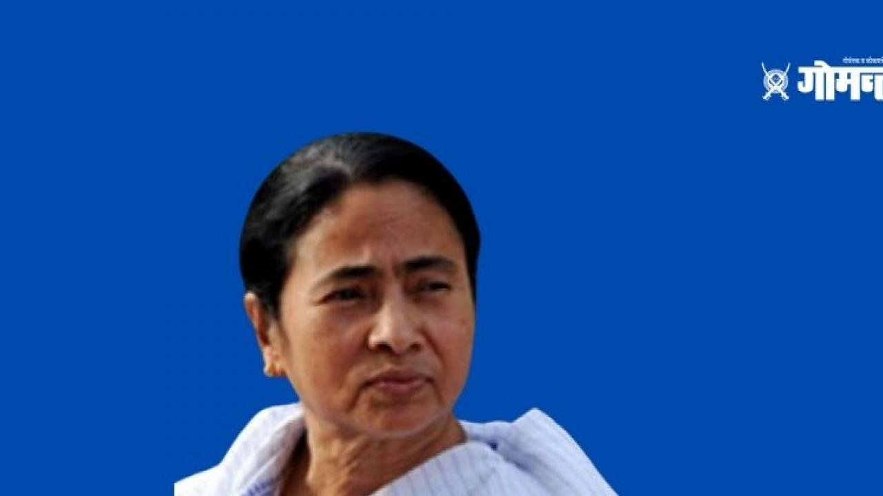 Mamata Banerjee is dangerous o the country Controversial statement of a minister in the Yogi government