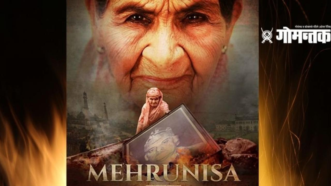 51th IFFI 2021 Sudhir Mishra film Mehrunnisa has been displayed in International Film Festival of India