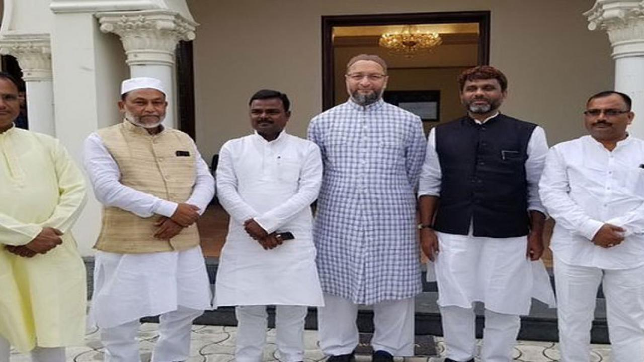 Serious offenses against all five MLA of MIM